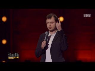 Stand Up: Виктор Комаров - Дед вызывал девять проституток и заказал ящик коньяка из с...