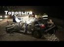 Жизнь Одна, не Спеши Аварии с видео регистраторов часть 33 2018 HD
