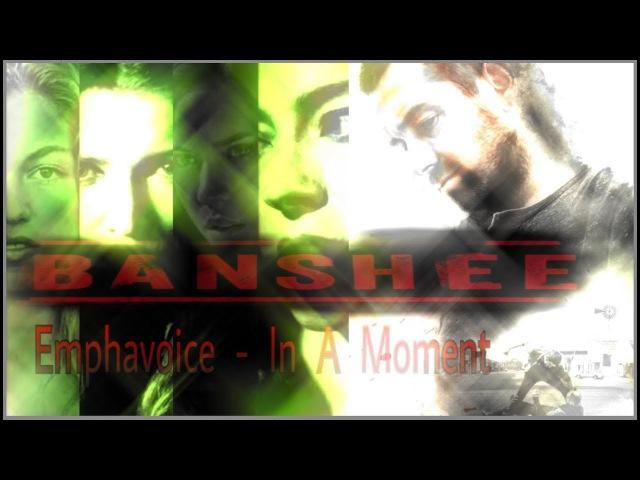 Банши Banshee Клип к Сериалу