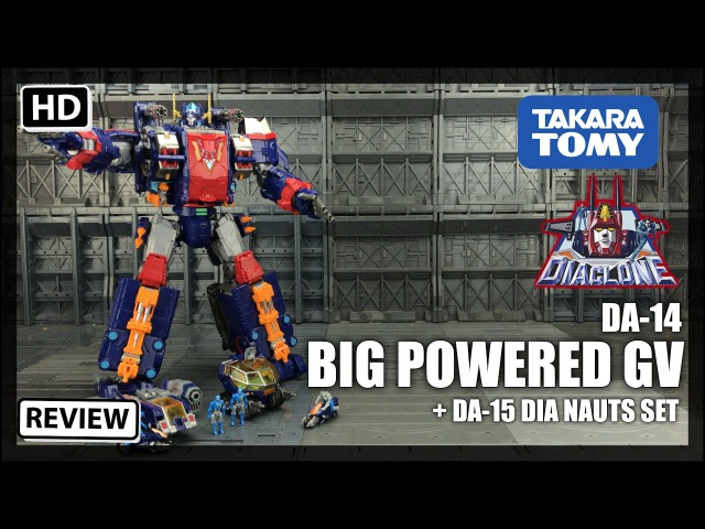 Takara Tomy Diaclone Reboot DA 14 DA 15 BIG POWERED GV and DIA NAUTS set
