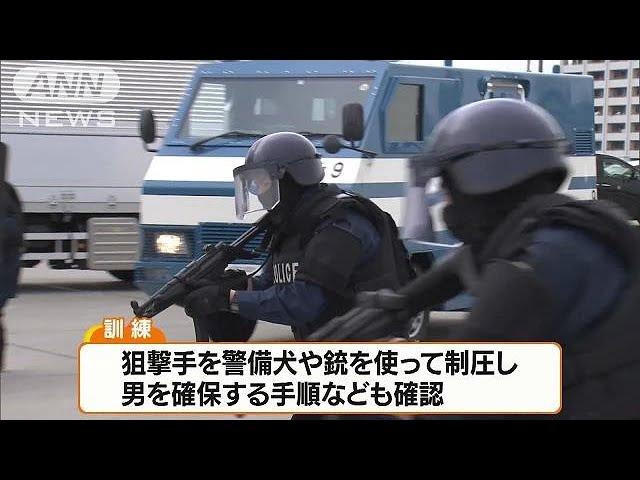 東京・江東区でテロ訓練 2年後の東京五輪を想定(18/03/08)