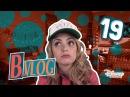 Monica Chef - B-VLOG il canale di Barbara - Decisioni difficili da prendere