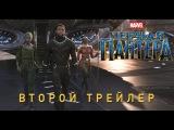 Чёрная Пантера (фантастика, боевик, приключения) - с 26 февраля 16+