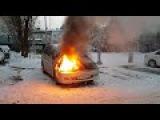 Toyota Nadia загорелась в Южно-Сахалинске