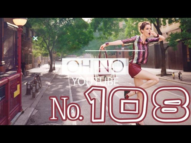 OH, NO 108 - Смешные видео и приколы. Пикапер тёлочек. Бессмертный Димон. Парктроник. ...