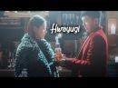 Клип на дораму Хварюги/Hwayugi ~ в омуте