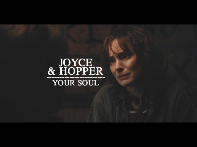 Joyce Hopper | Your Soul