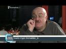 Каха Бендукидзе Что делать с Путиным и как преобразовать Украину Громадське ТБ