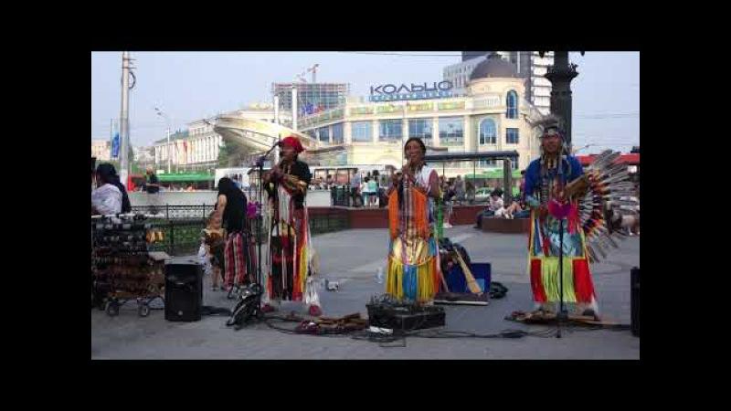 Native American Music Musica nativa americana Ecuador