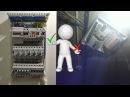Как спроектировать электрощит Реле напряжения и группы УЗО.