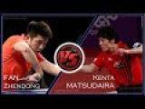 Table Tennis  Fan Zhendong Vs Kenta Matsudaira  German Open 2017  Quarter Finals