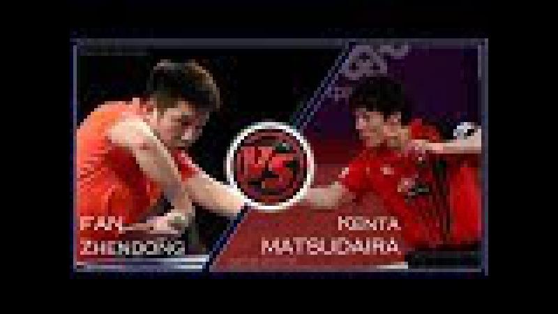 Table Tennis | Fan Zhendong Vs Kenta Matsudaira | German Open 2017 | Quarter Finals