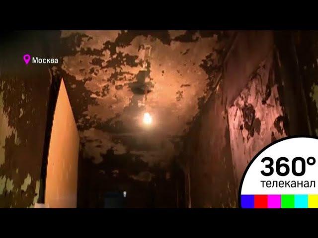 Следователи разбираются в причинах пожара на северо-востоке Москвы