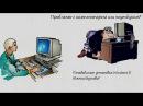 Установка Windows в Южном Бутово Компьютерная помощьна домунедорогодешевоМоскв...