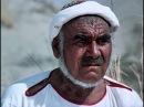Люди моего аула - 3 серия - Туркменфильм