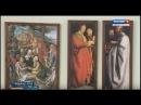 Йошкаролинцы могут познакомится поближе с творчеством художника Альбрехта Дюр