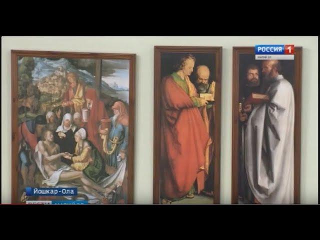 Йошкаролинцы могут познакомится поближе с творчеством художника Альбрехта Дюр ...