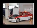 Клумба спустя год. Mercedes-Benz 190 (W201) Корчок 23 Ставим Звук.