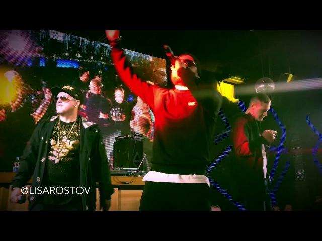 Дорога (Шeff, Руставели, WHI) (Rap Music 2017)