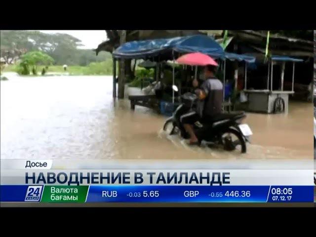 Более миллиона человек пострадали из-за наводнений на юге Таиланда