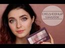 Ежедневный макияж с MAYBELLINE The Burgundy Bar/Makeup Tutorial MsAllatt