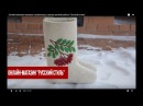 Онлайн-магазин валенок и войлочных тапочек ручной работы Русский стиль