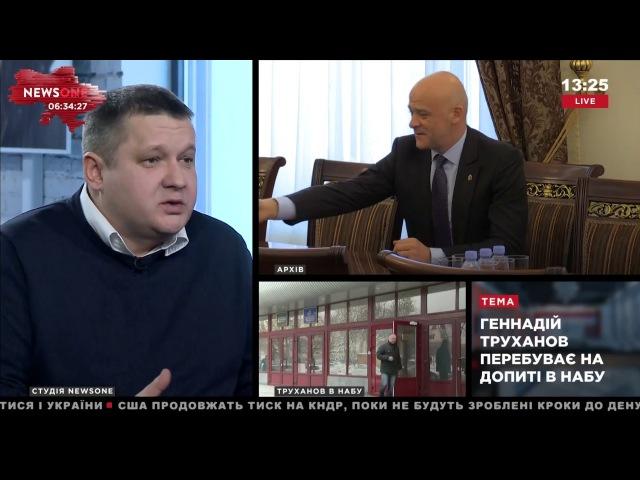 Кошель: в украинском парламенте растет уровень популизма 14.02.18