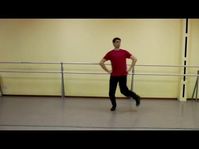 Ковырялочка с тройным притопом, народные танцы, САМОПЛЯС