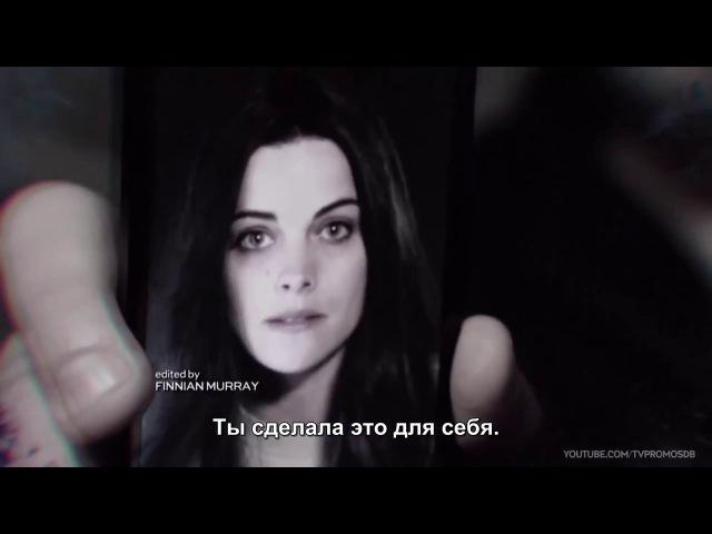 Слепое пятно 3x04 Gunplay Ricochet (HD) 3 сезон 4 серия Русское промо