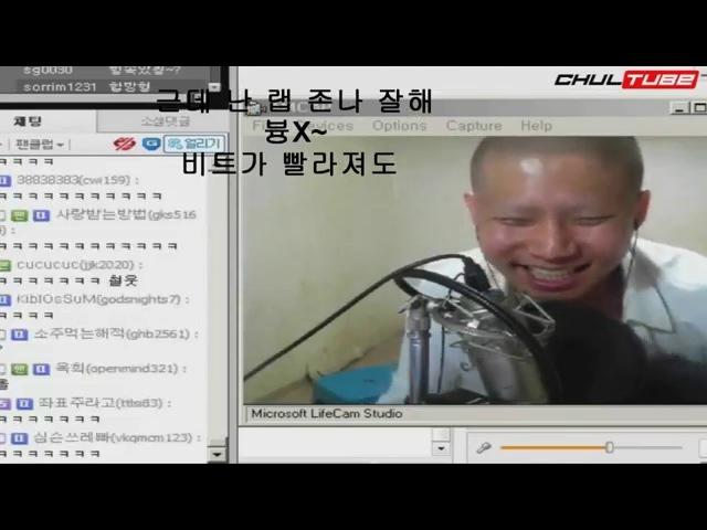 [자막ver.]철구vs 블랭넛 프리스타일 레전드 랩 배틀!
