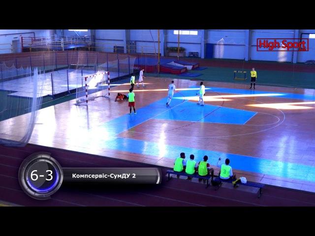 Highlights Компсервіс-СумДУ2 9-5 International 14.01.2018   HighSportLive   Вища ліга АФС
