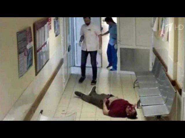 Следственный комитет возбудил дело пофакту смерти пациента вбольнице Смолен ...