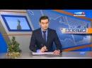 Региональные врезки программ ГТРК Кабардино-Балкария стали доступны в цифровом качестве