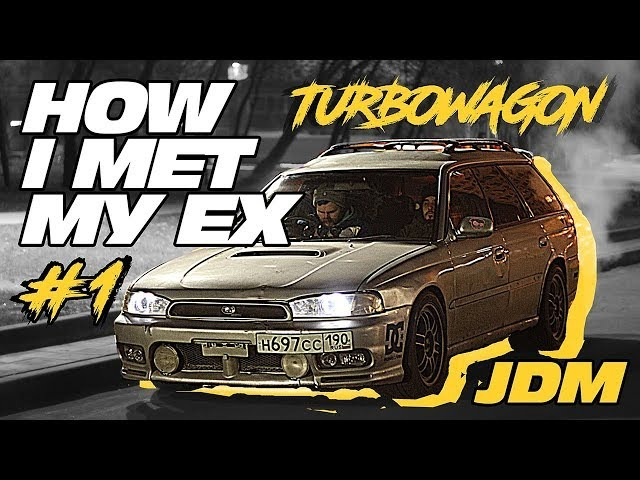 Как я встретил бывшую. [HOW I MET MY EX] Chief's Family 1. Subaru Legacy BG5 GT-B Single turbo