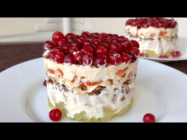 Салат Красная Шапочка С Клюквой и Гранатом   Red Riding Hood Salad   Ольга Матвей