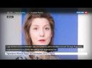 Новости на «Россия 24» • В Копенгагене судят предполагаемого убийцу журналистки Ким Валль