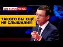 Скандал в ЭФИРЕ 21 01 18 Евгений Мураев