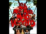 Этот безумный, безумный мир It's a Mad, Mad, Mad, Mad World, 1963 перевод Михалёва