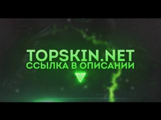 Topskin.net cs:go