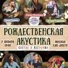 Канунников/Щербина/Оленев/Теуникова/Вырин/Филипп