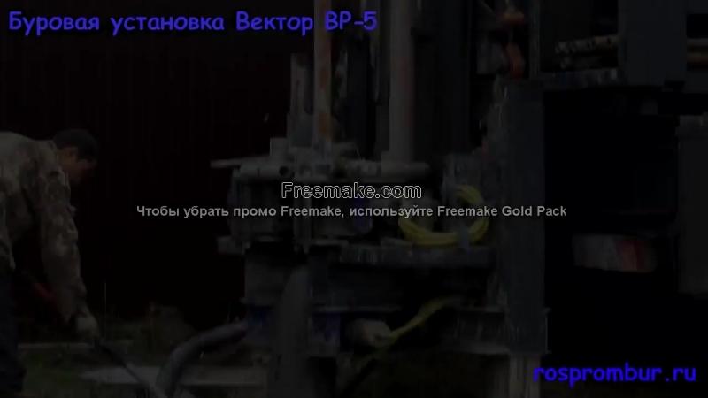 ВЕКТОР ВР 5.520 (аналоги УРБ 2А2, ПБУ 2) - установка разведочного бурения 450 мм - 350 м