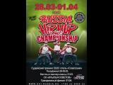 Live: HIP HOP INTERNATIONAL - RUSSIA