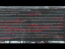 ►ЗИМНЯЯ ВИШНЯ- НЕЗАВИСИМОЕ РАССЛЕДОВАНИЕ 1-2 (Illuminati Insider) 🔥🔞