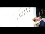 08.09.2017 Артур+Индира-Ролик