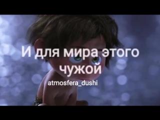 Atmosfera_dushiBZ02rhpgFy_.mp4