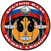 The Rebel Legion Россия - База Спутник