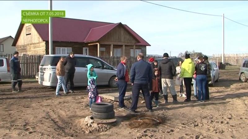 У многодетных семей Черногорска появилась надежда после приезда губернатора