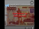 КОНКУРС - М2 РЕМОНТ ДАРИТ СЕРТИФИКАТЫ НА 5000, 3000, 1500 РУБЛЕЙ