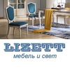 "Мебель и свет - ""Lizett"""