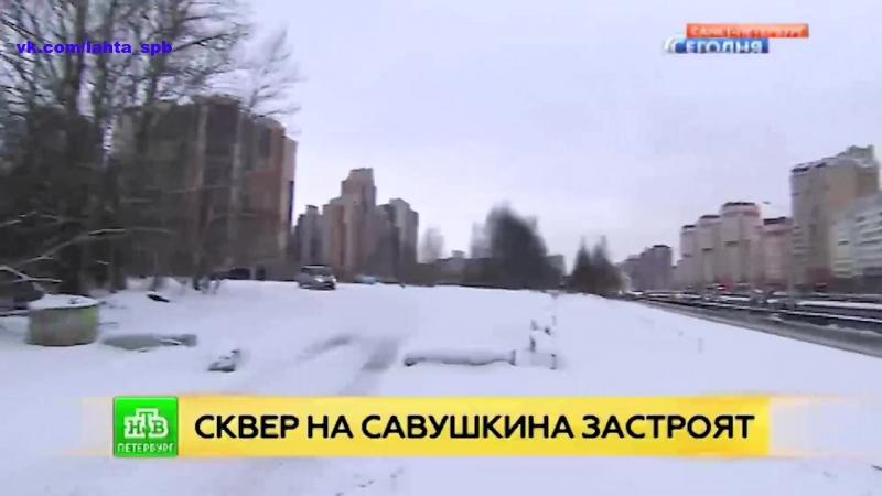 Куйбышевский районный суд оставил в силе разрешение на застройку сквера на улице Савушкина, 112